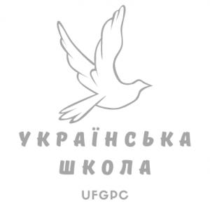 UFGPC School